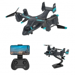 Eachine E19 2.4Ghz 4CH WIFI FPV with 720P HD 110° Wide-angle Camera Headless Mode RC Drone Quadcopter RTF - One Battery